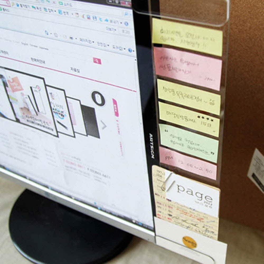 [현재분류명],180822OFD0506 명함꽂이 모니터 메모보드,모니터부착판,모니터메모판,포스트잇,메모꽂이,미니보드,메모홀더,메모자석,게시판,모니터홀더,독서대