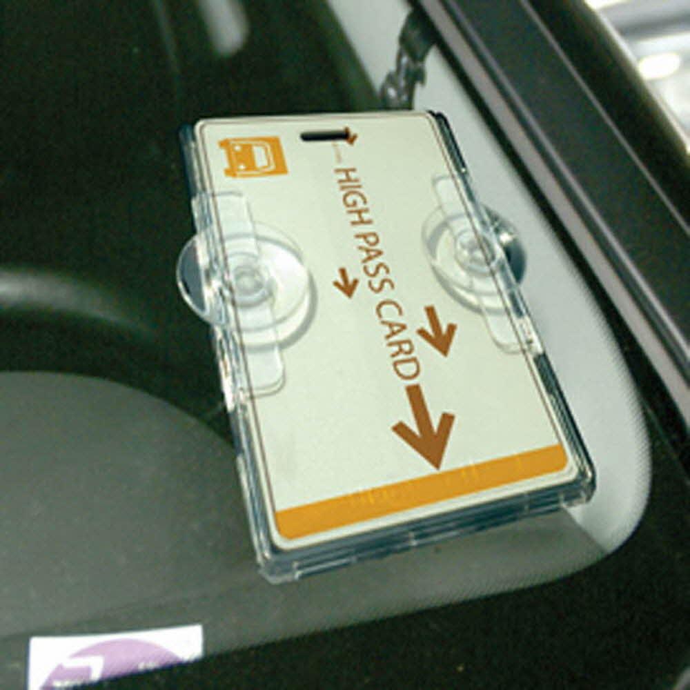 170403OFD0522 흡착판식 주차카드 부착케이스 3매